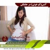 جراحی آپاندیسیت در طول حاملگی